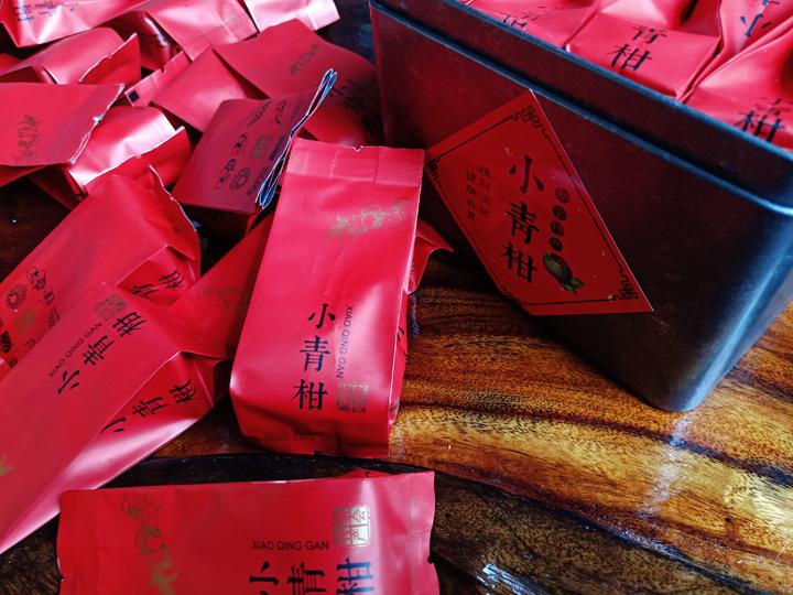 端午节适合送礼的茶叶小青柑 正宗新会小青柑柑果茶